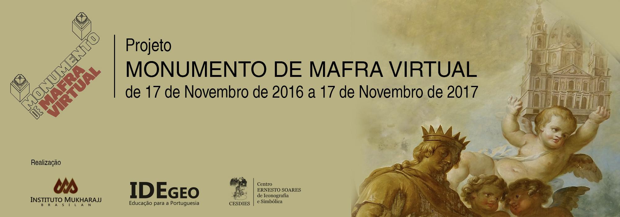 banner-site-monumento-de-mafra-virtual